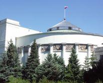 Nowelizacja ustawy o przekształceniu użytkowania wieczystego we własność przyjęta przez sejm