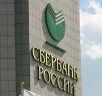 Czy Sbierbank kupi Kredyt Bank i Milleniumm?