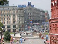 Rosyjski program prywatyzacji przedsiębiorstw