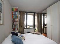 Apartament w Nowym Jorku na sprzedaż 2.295 mln USD